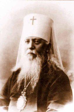Митрополит Агафангел Преображенский, священноисповедник