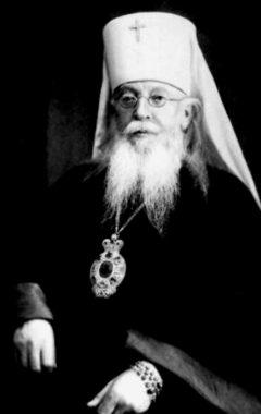 16 октября - память священноисповедника Агафангела