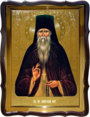 Преподобный старец Амвросий Оптинский