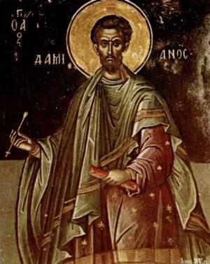 Святой врач Дамиан