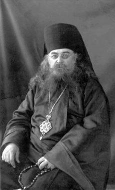 Священномученик Димитрий, архиепископ Можайский