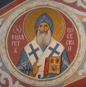 Святитель Филаре́т Киевский (Амфитеатров), в схиме Феодо́сий, митрополит