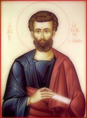 Cвятой апостол Иаков Алфеев