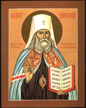 Святитель Иннокентий Московский (Вениаминов), митрополит