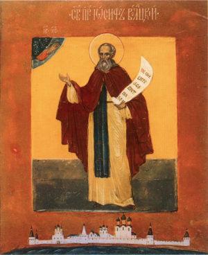 Преподобный Иосиф Волоцкий (Волоколамский), игумен