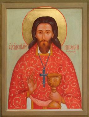 Священномученик Николай Искровский, пресвитер. Икона, написанная к канонизации