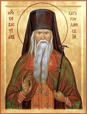 Севастиан (Фомин), Карагандинский, исповедник