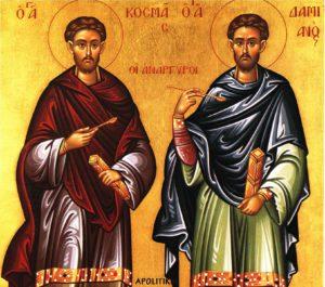 Святые бессеребреники и чудотворцы Косма и Дамиан