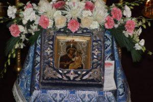 Мироточивая Гавайская-Иверская икона Божией Матери