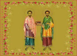 14 ноября - Бессребреники и чудотворцы Косма и Дамиан Асийские, и мать их преподобная Феодотия