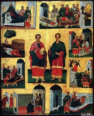 Житие святых бессребреников и чудотворцев Космы и Дамиана Асийских