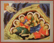 Семь святых Ефесских отроков (III–V век) – день памяти 17 августа (н.ст)