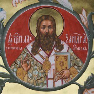 Архиепископ Александр Щукин, новомученик