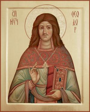 Священномученик Феодор Грудаков, пресвитер