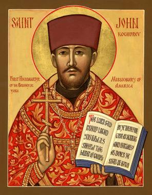 Священномученик Иоанн Кочуров, Царскосельский