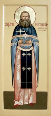 Священномученик Константин (Голубев), Богородский, пресвитер