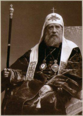 5/18 ноября - день памяти СВЯТИТЕЛЯ ТИХОНА, ПАТРИАРХА МОСКОВСКОГО. Избрание на патриарший престол