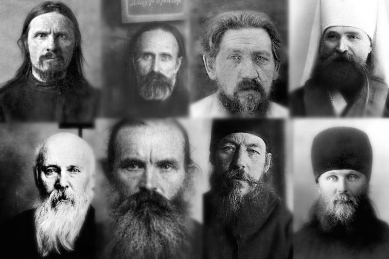 Подвижники и исповедники 20-го столетия
