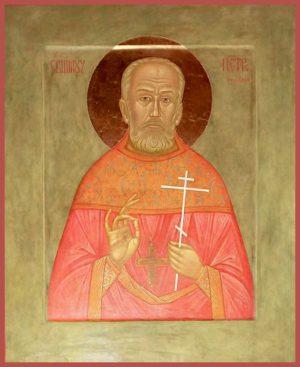 Священномученик Петр Павлушков