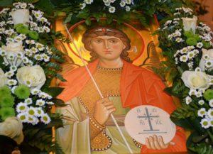 Собор святого Архистратига Божия Михаила и прочих Небесных Сил бесплотных