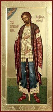 Благоверный князь Александр (в схиме Алексий) Невский