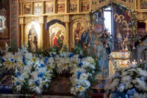 Ховелл, Нью-Джерси: 80-летие основания Св. Александро-Невского прихода
