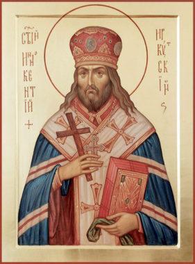 Святитель Иннокентий, епископ Иркутский