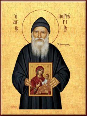 Преподобный Порфирий Кавсокаливит (Баирактарис)