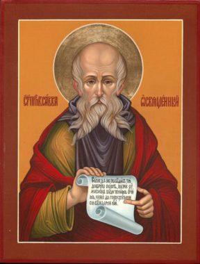 Преподобный Савва Освященный, Муталаскский, игумен