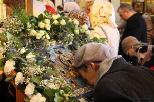 Праздник в честь иконы Божьей Матери «Знамение»