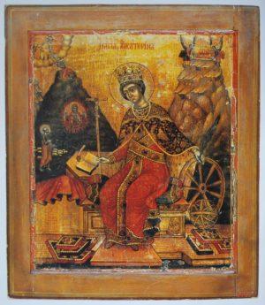 Великомученицы Екатерина