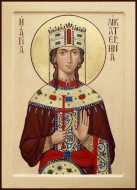 Святая великомученица Екатерина Александрийская, дева