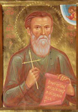 Священномученик Матфей Гусев