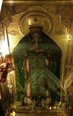 Мощи свтятаго праведнаго отца Иоанна Кронштадского, чудотворца