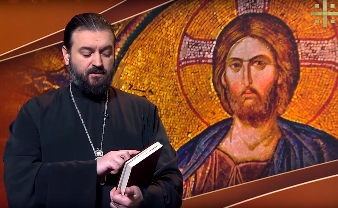 Евангелие дня: Мы ходим в храм, чтобы послушать и исцелиться