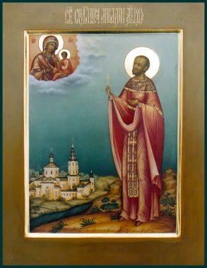 Священномученик Аркадий Лобцов