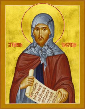 Преподобный Ефрем Сирин, Едесский, иеродиакон
