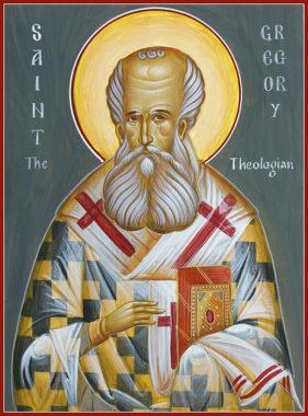 Святитель Григорий Богослов, Назианзин, Младший, Константинопольский, архиепископ