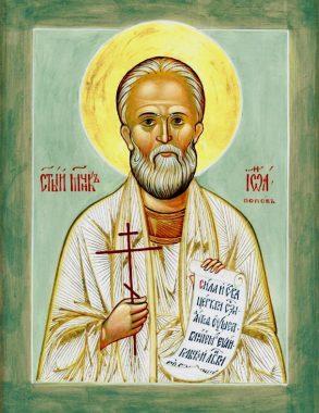 Иоанн Попов, новомученик