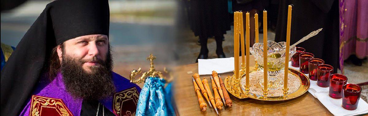 Таинство Соборованія состоится 2 апреля
