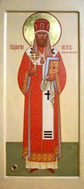 Священномученик Петр (Зверев), Воронежский, архиепископ