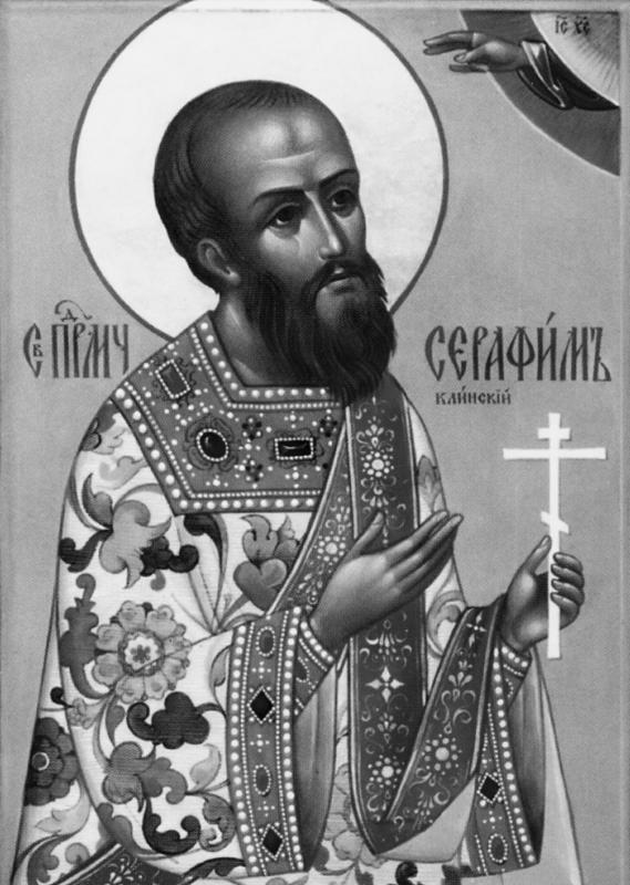 Серафим Вавилов, архидиакон