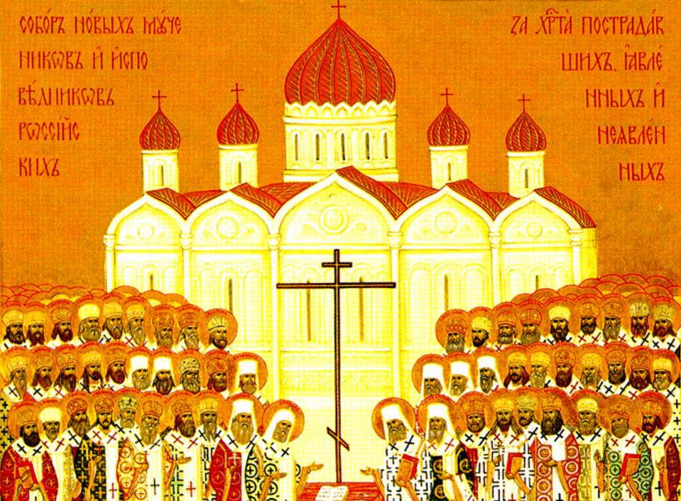 Собор Новомучеников и Исповедников Российских за Христа пострадавших явленных и неявленных