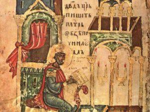 Строки Псалтири остаются актуальными вот уже почти три тысячи лет