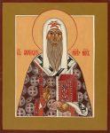 Святитель Феогност Киевский и всея Руси, митрополит