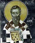 Святитель Григорий Двоеслов