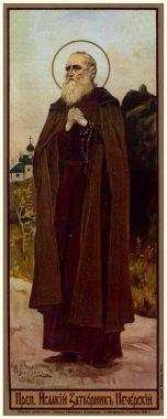 Преподобный Исаакий Киево-Печерский