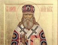Святитель Макарий (Невский), Московский, Алтайский, митрополит