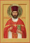Священномученик Сергий Воскресенский, пресвитер