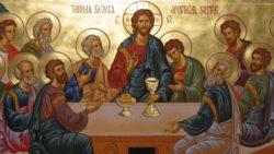 Первые христиане и Священное Писание